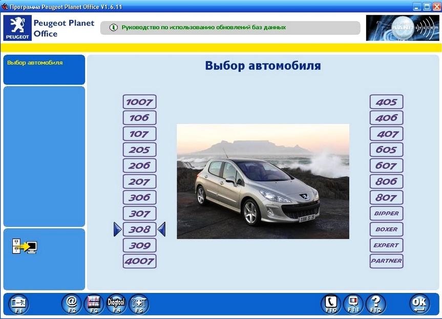 Скачать программа диагностики автомобилей русская версия торрент
