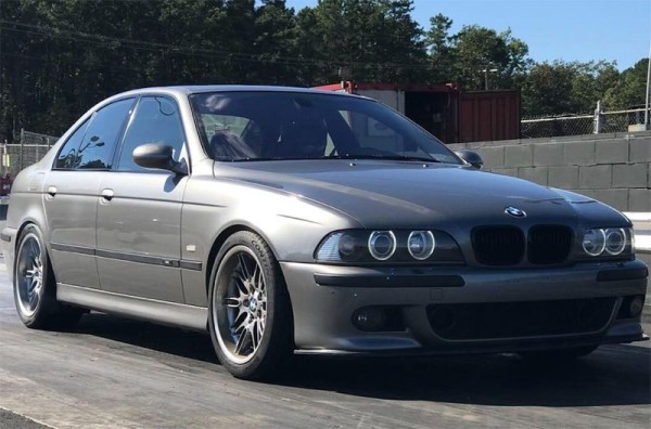 Фото Chip tuning remap files BMW E39 Bosch Siemens CarMaster - motorstate.com.ua