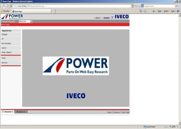 Фото HDD 500 Гб с программой Iveco Power Buses - motorstate.com.ua