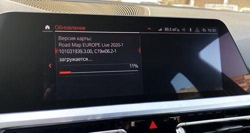 [Image: BMW-Road-Map-Europe-Live-iDrive-7.jpg]