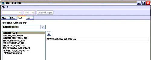 [Image: MAN-Developer-Tool.jpg]