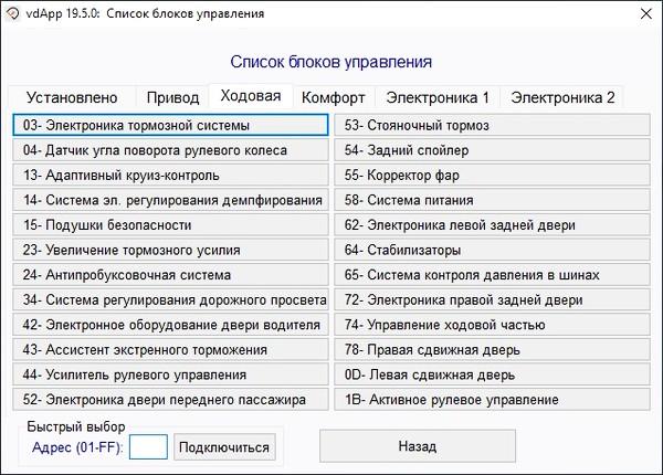 [Image: Vasya-Diagnost-19-Pro-.jpg]